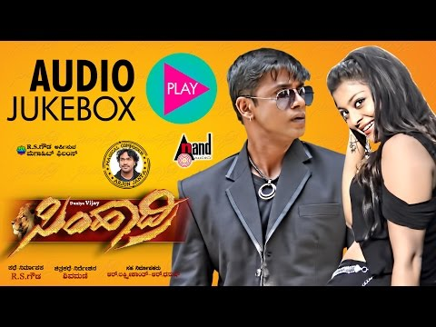 SIMHADRI |Full Songs Juke Box| Feat.Duniya VijaySoundarya| New...