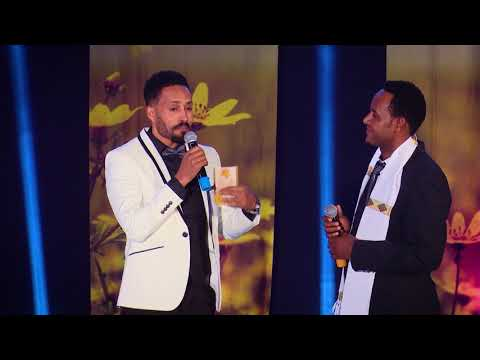 EBS New Year Special Show  With Girum: Desalegn Mersha Live Performance