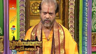 Olimayamana Ethirkaalam - Episode 2561 - August 17, 2017 - Best Scene