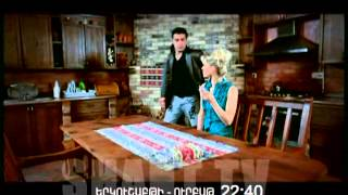 Ancanot@ - Episode 212 - 29.03.2013