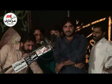 Zakir Syed Imran Haider Kazmi | Majlis 17 March 2018 | Jalsa Zakir Syed Mushtaq Hussain SHah Jhang