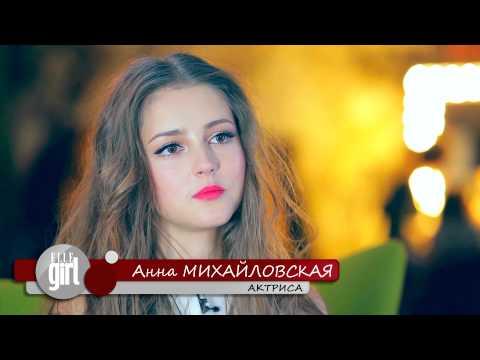 Видео как снимали Молодежку