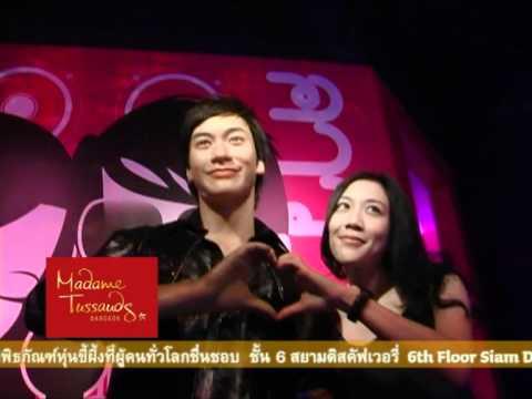 Madame Tussuads Bangkok