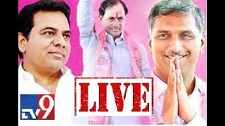 TRS 17th Plenary Meeting 2018 at Kompally LIVE || TV9