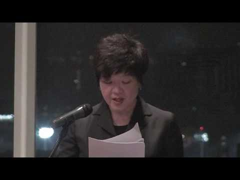 2010 ARI ASIA TRENDS  - Charisma & Compassion: A Genealogy of NGO-ness from Taiwan to the Globe