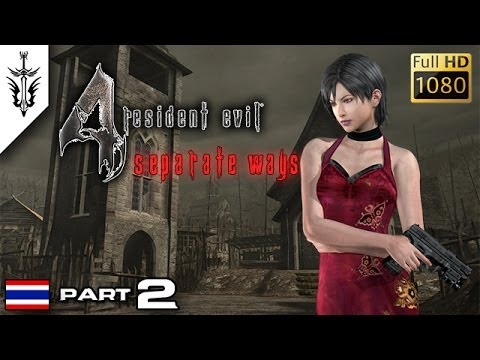 BRF - Resident Evil 4 : Separate Ways (Part 2)