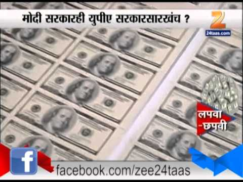 Zee24Taas : Black Money Special