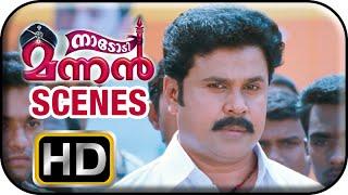 Nadodi Mannan - Naadodi Mannan Malayalam Movie | Malayalam Movie | Riyaz Khan | Dileep | Fights | 1080P HD