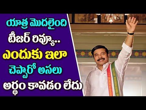 Yatra Movie Teaser Review | YSR Biopic | Mammootty | Ys Jagan | Jagan Pada Yatra | Top Telugu Media