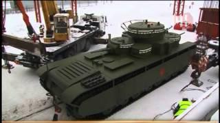 Современный Т-35