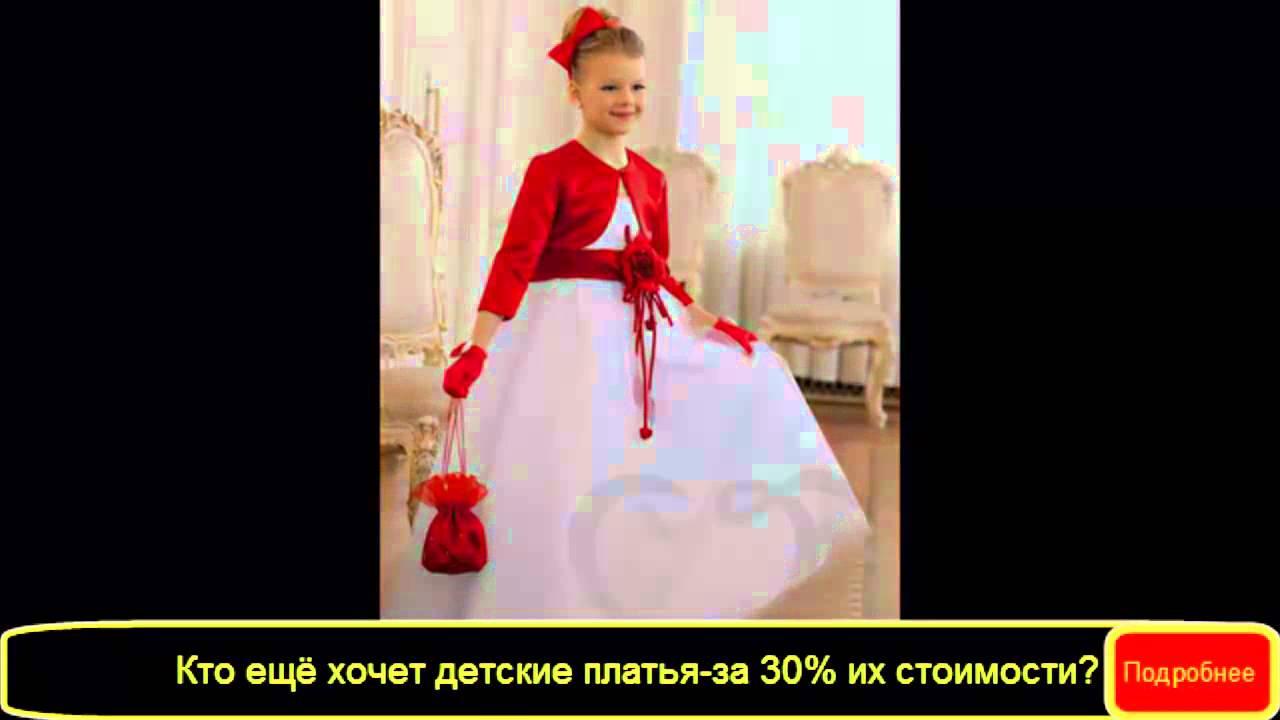 Выкройки платье на выпускной в детский сад своими руками