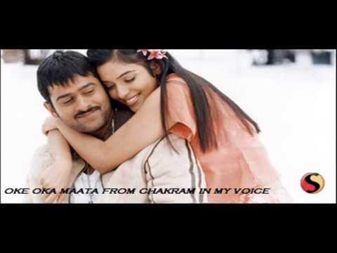 oke oka maata movie(chakram)_in my voice