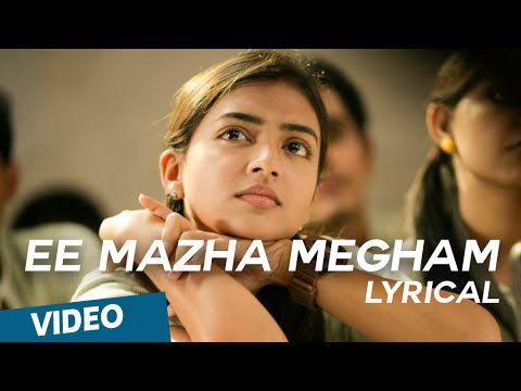 Ee Mazha Megham Official Full Song - Ohm Shanthi Oshaana