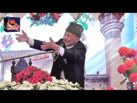 Jashan  | Allama Hafiz Tassaduq Hussain 19 April 2019  Dheerky Gujrat || Raza Production