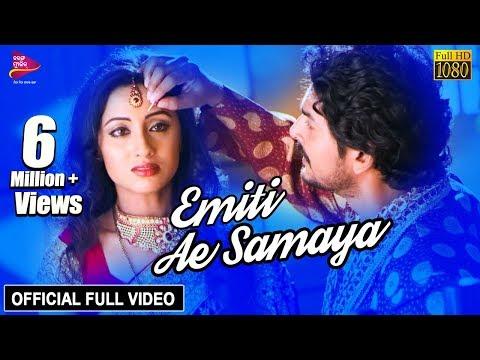 Emiti Ae Samaya   Full Video Song   Riya, Avisekh, Aman   Katha Deli Matha Chuin