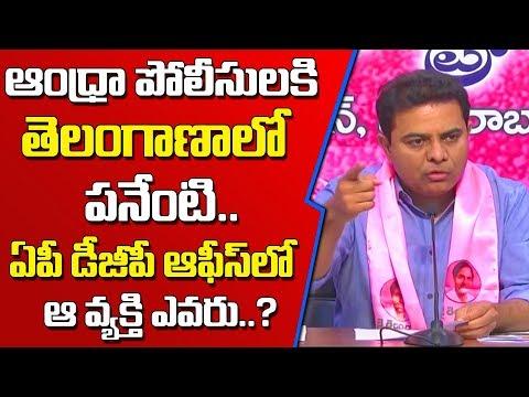 ఆంధ్రాపై మీడియాతో ఆశక్తికరంగా మాట్లాడిన కెటిఆర్..KTR @ Andhra State Political With Media || Bmedia