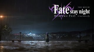 Fate/stay night [Heaven's Feel] THE MOVIE II. lost butterfly Trailer 1