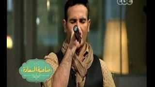 #صاحبة_السعادة | أغنية فات الميعاد للملحن الراحل بليغ حمدي بصوت أحمد سعد
