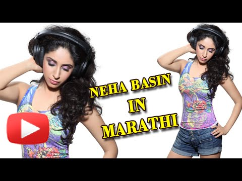 Neha Basin Sings In Marathi! - Dil Bole Kukduku - Marathi Movie video