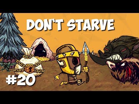 Don't starve LP (20) - Новогодние приготовления.