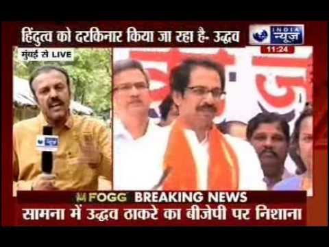 Uddhav Thackeray attacks Narendra Modi again, says his government is ignoring Hindutva