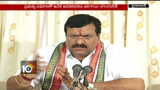 అప్రజాస్వామికంగా టీఅసెంబ్లీ సమావేశాలు.|Congress MLA Ponguleti Sudhakar Over TS Assembly