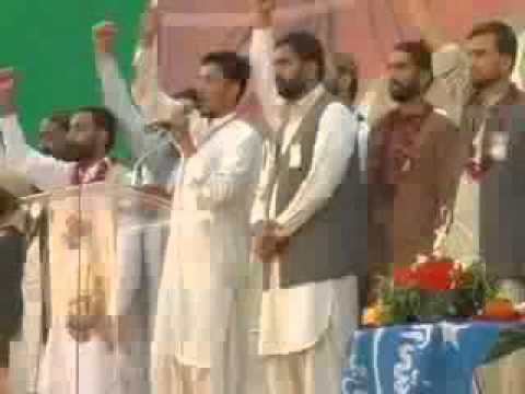 Amjad Yaqoob (nazam E Kashmir Islami Jamiat Talaba Ajk).flv video
