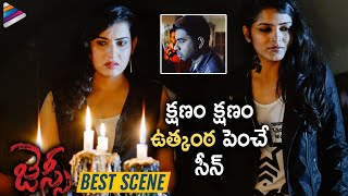 Jessie Movie horror Scene | 2019 Latest Telugu Movies | Archana | Abhinav | Pavani Gangireddy