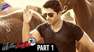 Shruti Haasan 2017 New Telugu Full Movie | Telugu Filmnagar