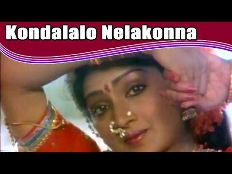 Hit Telugu Song   Kondalalo Nelakonna   Alludu Kosam   Chandramohan- Kalpana video