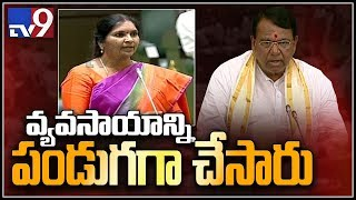 Padma Devender Reddy speech about Speaker Pocharam Srinivas Reddy || Telangana Assembly