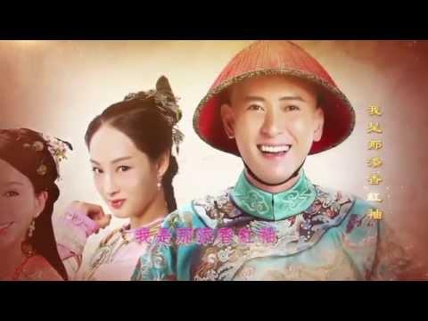 王樂-你不是我從小想嫁的大英雄