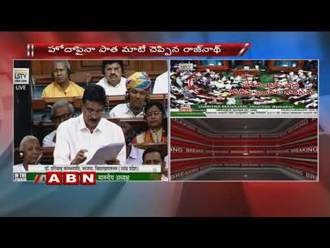 BJP MP Hari Babu speaks on No-Confidence Motion | Parliament