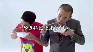 Spot Japonés Yakisoba
