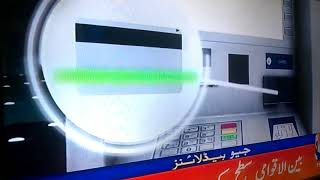 ATMs in Karachi, Islamabad become target of skimming activities affecting 100s of customers