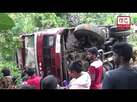 bus plunges off road|eng