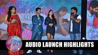 Crazy Crazy Feeling Music Launch Highlights | Viswant | Pallak Lalwani | Rajeev Kanakala