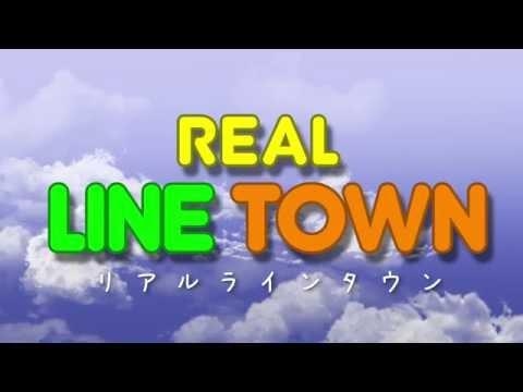 【実写】リアル ラインタウン ~ REAL LINE TOWN~ リアルアンパンマン 動画