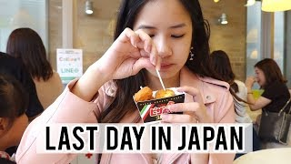 What I did on my Last Day in JAPAN! | Flying Back to Sydney