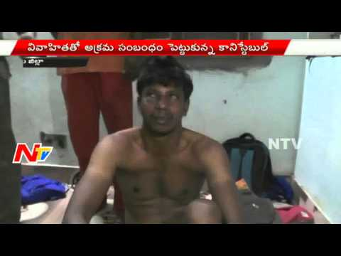 Police Constable Illegal Affair With Married Women | Husband Exposes Wife Extramarital Affair | NTV