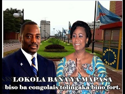 Cite oisis na Kinshasa, RDC