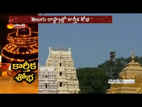 Karthika Masam: Sea of Pilgrims at Srisailam