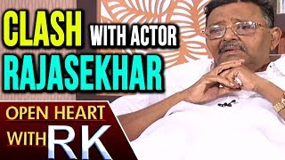 Director Muthyala Subbaiah About His Clash With Actor Rajasekhar | Open Heart With RK | ABN