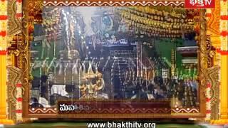 Shivaratri - Maha Shivaratri Special - Live from Someswara Swamy Temple Bhimavaram    Part 1
