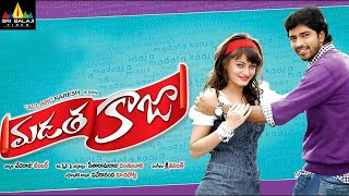 Madatha Kaja - Madatha Kaaja (మడత కాజా) Telugu Full Movie || Naresh, Sneha Ullal