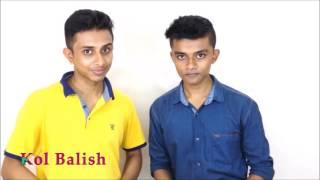 হাস্যকর বাংলা সিনেমার কিছু দিক   Bangla Movie   By Kolbalish   YouTube