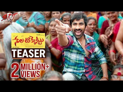 Nela Ticket Movie Teaser | Ravi Teja | Malvika Sharma | Kalyan Krishna | SRT Entertainments thumbnail