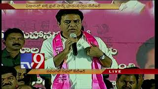 Modern cricket stadium in Warangal, announces KTR