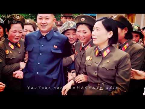 जिसने सुना रो पड़ा || नार्थ कोरिया का सच || EDUCATIONAL VIDEO ABOUT NORTH KOREA