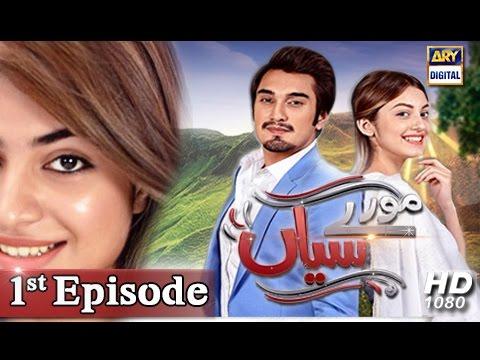 Moray Saiyaan - 1st Episode - 8th November 2016  - ARY Digital Drama